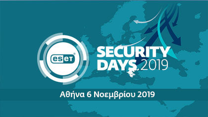 ESET Security Day – Athens 2019