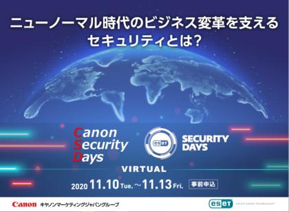 Canon Security Days / ESET Security Days 2020 VIRTUAL